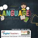 English language essential skills - English lab